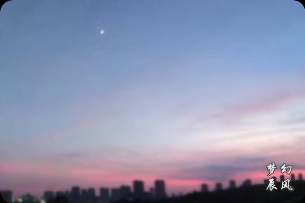 远方 姜辰.png