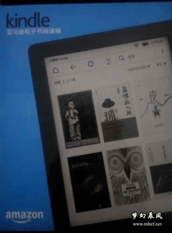 入手Kindle,积累经验